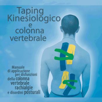 Manuale di Taping Kinesiologico e colonna vertebrale
